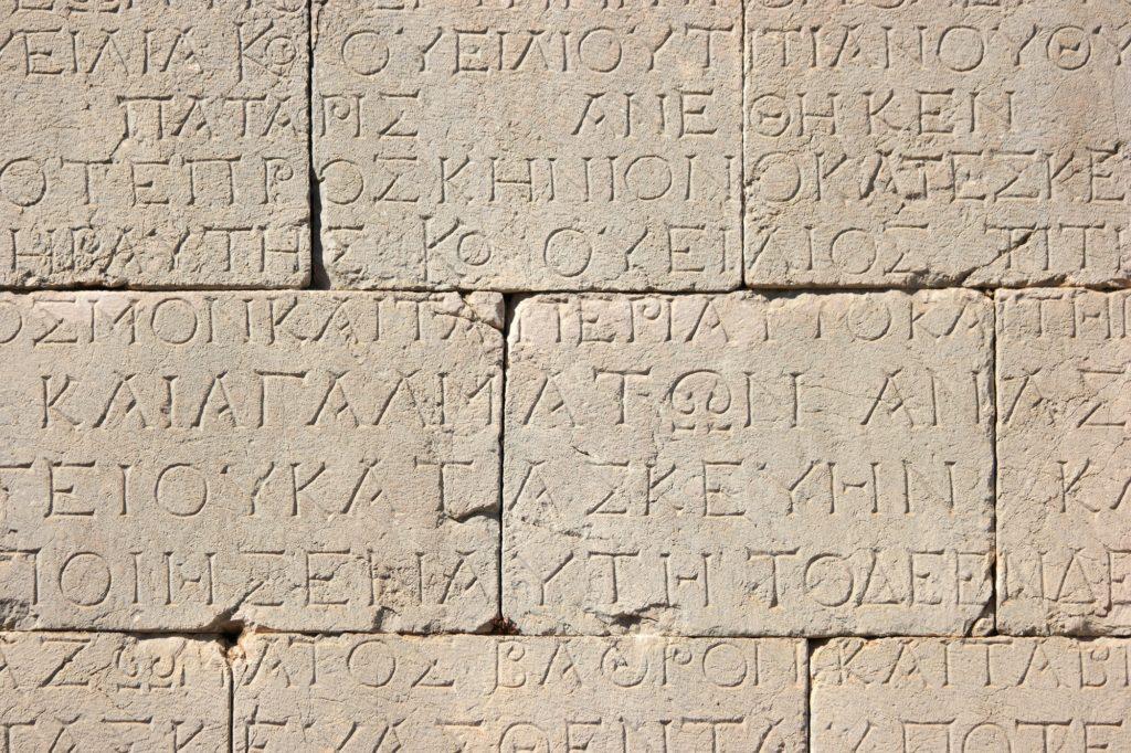 Alphabet-grecque-covid-alpha-beta-gamma-delta